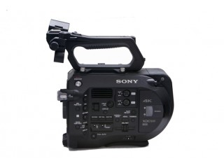 SONY PXW-FS7 MKII used / occasion